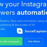 socialcaptain free trial coupon code